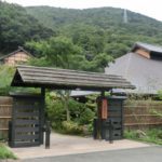 Hakone Yuryo Hot Spring Resort, Kanagawa