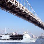 Tokyo Bay Cruise Vinght Et Un, Tokyo