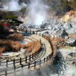 Unzen Jigoku Hell, Nagasaki