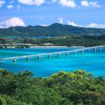 Kouri Ohashi Bridge, Okinawa