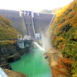 Miyagase Dam, Kanagawa