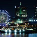 Kobe Concerto (Restaurant Cruise Ship), Hyogo