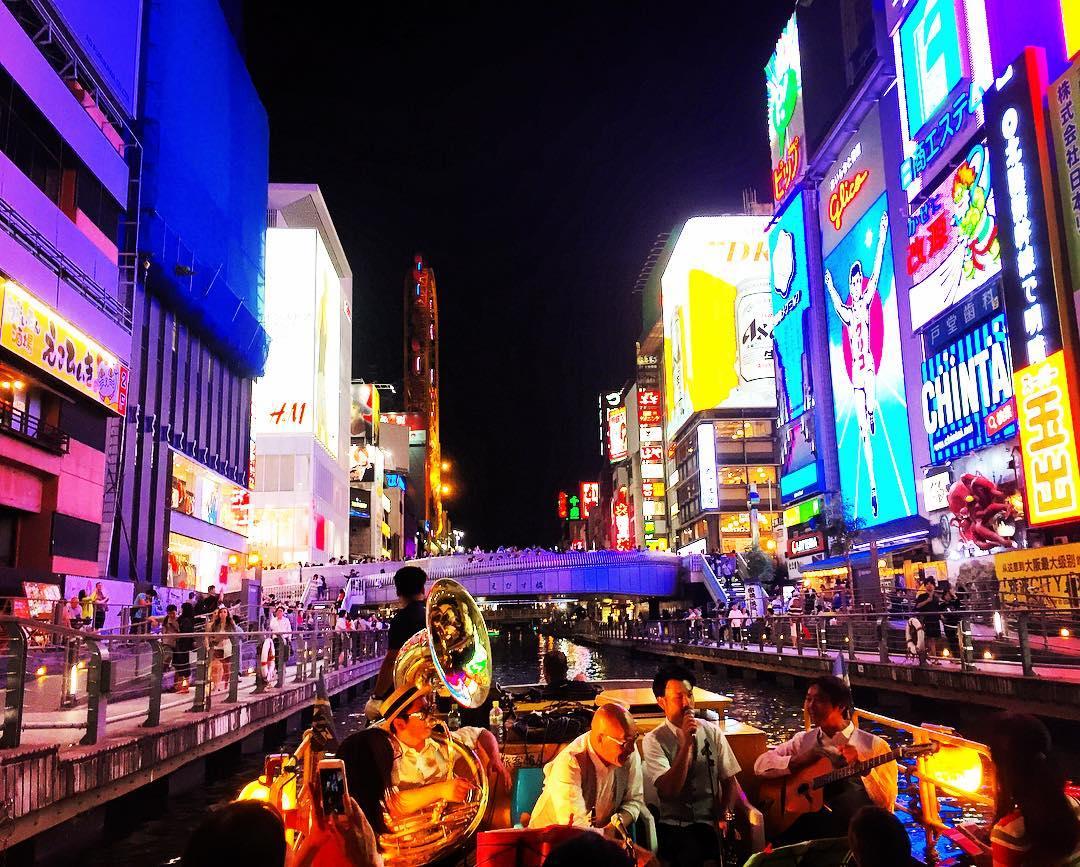 Osaka Namba (Minami), Osaka