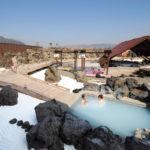 Aso Kenko Kazan hot springs, Kumamoto