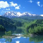 Mt. Daisetsuzan, Hokkaido