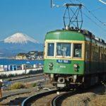 Enoshima Electric Railway (Enoshima dentetsu or Enoden), Kanagawa