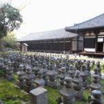 Gangoji Temple, Nara