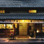 NIPPONIA Sasayama Castle Town Hotel, Hyogo