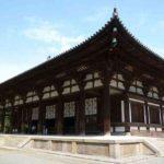 Toshodaiji Temple, Nara
