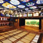 Yamaga Onsen Hot Spring Resort, Kumamoto