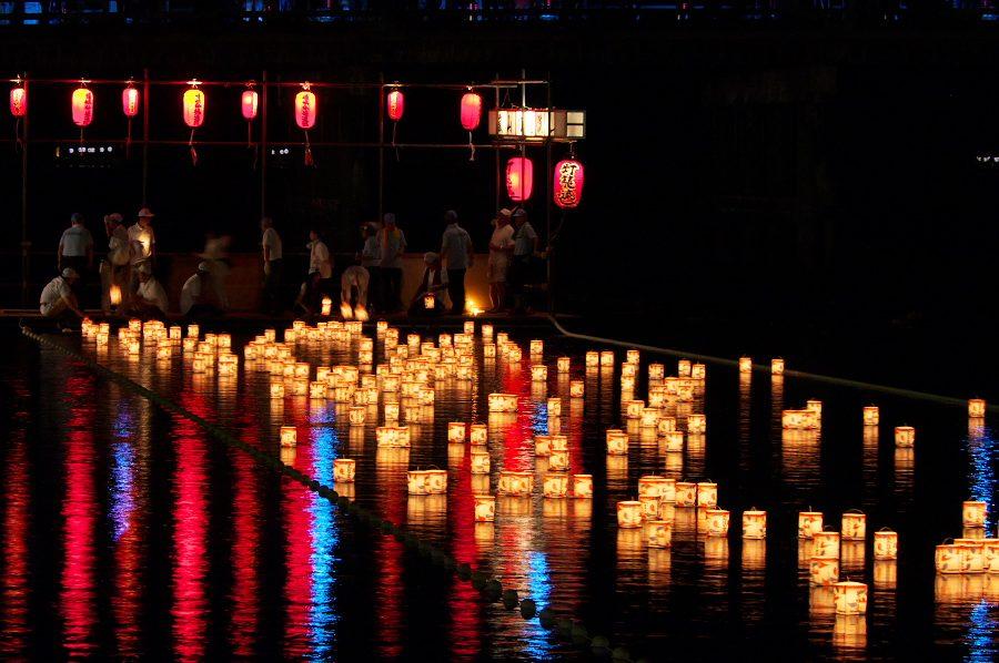 Arashiyama Floating Lantern, Kyoto