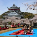 Atami Castle (Atamijo), Shizuoka