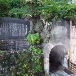 Hashiriyu Hot Spring Source, Shizuoka