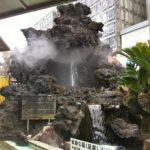 Ieyasu no Yu (Foot Bath), Shizuoka