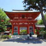 Imamiya Jinja Shrine, Kyoto