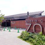 Kyoto City Zoo, Kyoto